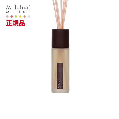 Millefiori(ミッレフィオーリ)350ml リードディフューザー セダー【正規品】