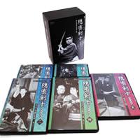 【隠密剣士 傑作選集】 デジタルリマスター版 DVD-BOX隠密剣士放送開始50周年記念送料無料