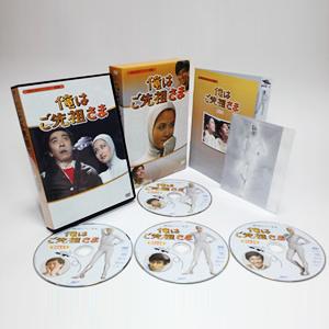 【俺はご先祖さま】 DVD-BOXデジタルリマスター版昭和の名作ライブラリー第9集送料無料