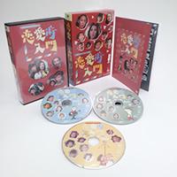 恋愛術入門 DVD-BOX昭和の名作ライブラリー 第13集 デジタルリマスター版 送料無料