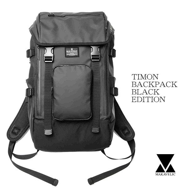 【送料無料】MAKAVELIC TIMON BACKPACK BLACK EDITION マキャベリック バックパック BLACK
