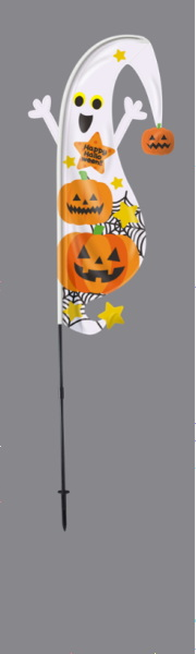★ラッピング選択可★プレゼントに!(一部対象外あり) BIGワイドフラッグ ゴーストパンプキン 全高約270cm HW-1360D 友愛玩具 ハロウィン プレゼント