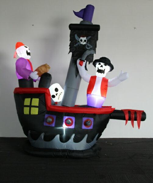 【送料無料】エアーディスプレイ パイレーツ HW-1458 海賊 友愛玩具 ハロウィン 室内装飾 プレゼント
