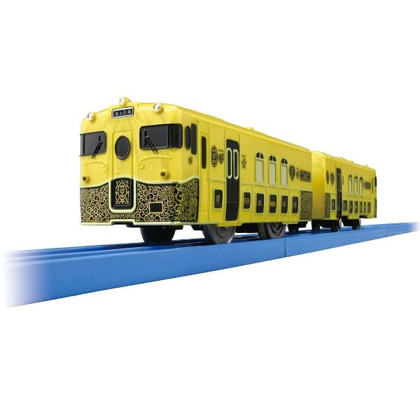 ラッピング選択可 プレゼントに 一部対象外あり プラレール JRKYUSHU SWEET 或る列車 プレゼント 賜物 おもちゃ ギフト NEW売り切れる前に☆ TRAIN タカラトミー