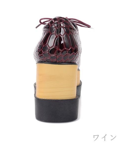 送料無料レースアップシューズ おじ靴 マニッシュ パイソン型押し 厚底 ウエッジヒール ハイヒール フラットソール スクエアトゥ カジュアルシューズ フェイクレザー レディース 靴 シューズwiuOPZXTk