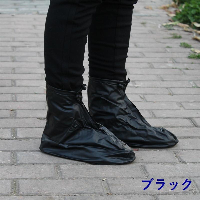 レインシューズ 完全防水 レインブーツカバー 折りたたみ長靴 ブーツカバー 携帯レインシューズ 雨具  雨よけ レディース メンズ 男女兼用 無地 ショート丈