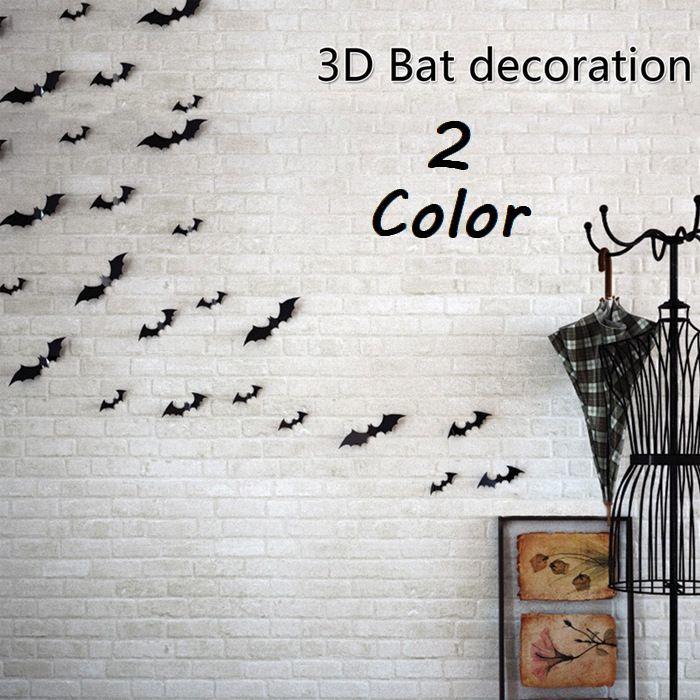 インテリア・寝具・収納 壁紙・壁装飾 ウォールステッカー   送料無料 3Dウォールステッカー 3Dステッカー 3D壁紙 おしゃれ壁紙 立体的 模様替え 雑貨 小物 ハロウィン 動物 どうぶつ アニマル コウモリ こうもり 蝙蝠 子供部屋 子供 子ども