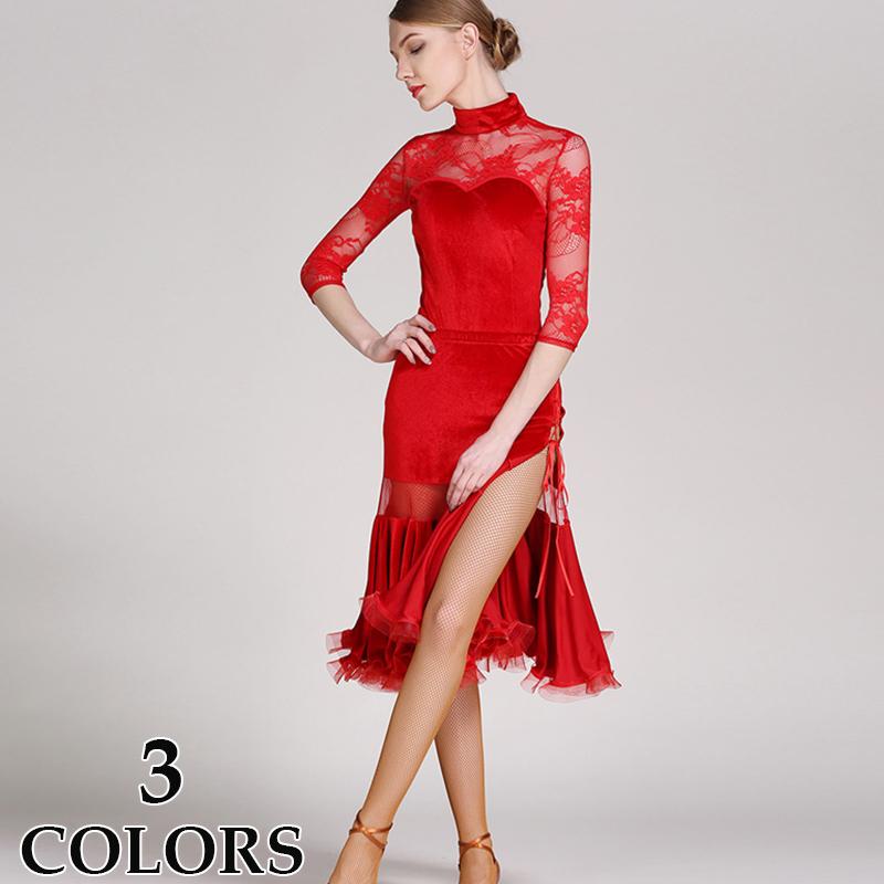 ダンス 衣装 ダンスウェア スカート トップス セットアップ 上下セット レディース 女性 社交ダンス レッスンウェア 練習着 ラテンドレス モダンドレス セクシー かわいい 個性的