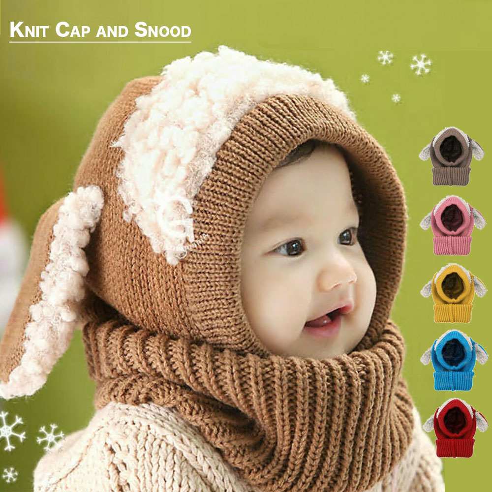 寒い日の外遊びに!子ども用の可愛い帽子ランキング【1ページ】|G