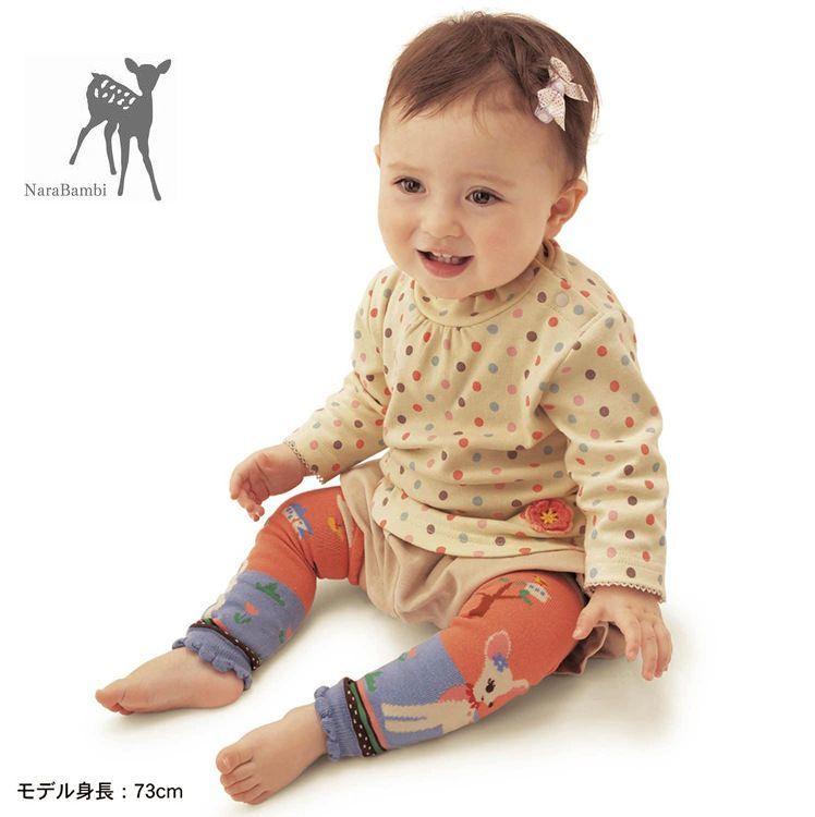 キッズ・ベビー・マタニティ キッズ 靴・靴下・タイツ・スパッツ レッグウォーマー  送料無料 赤ちゃん用 レッグウォーマー 動物柄 靴下 女の子 男の子 肌着 下着 くつ下 ベビー キッズ ジュニア