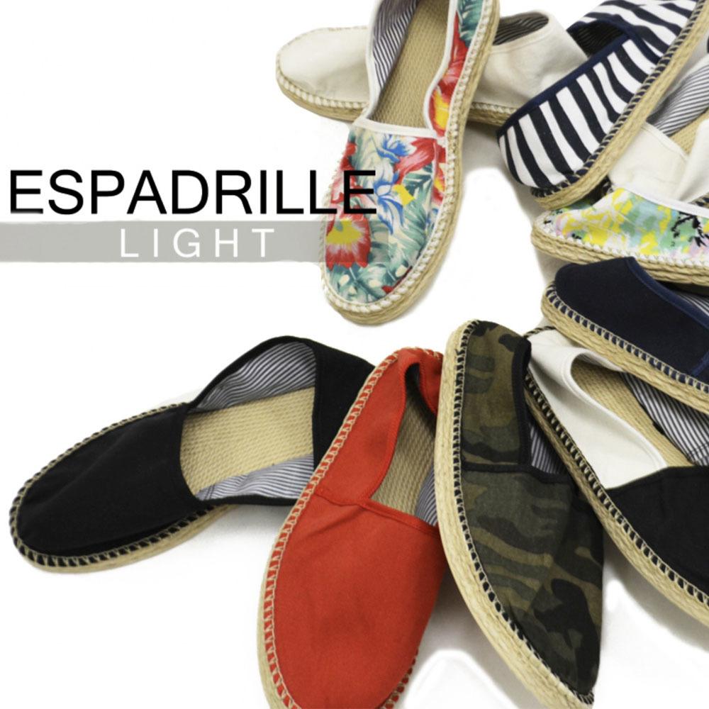 【レディースシューズ】履くだけで夏コーデ!夏のオシャレの定番エスパドリーユを探しています