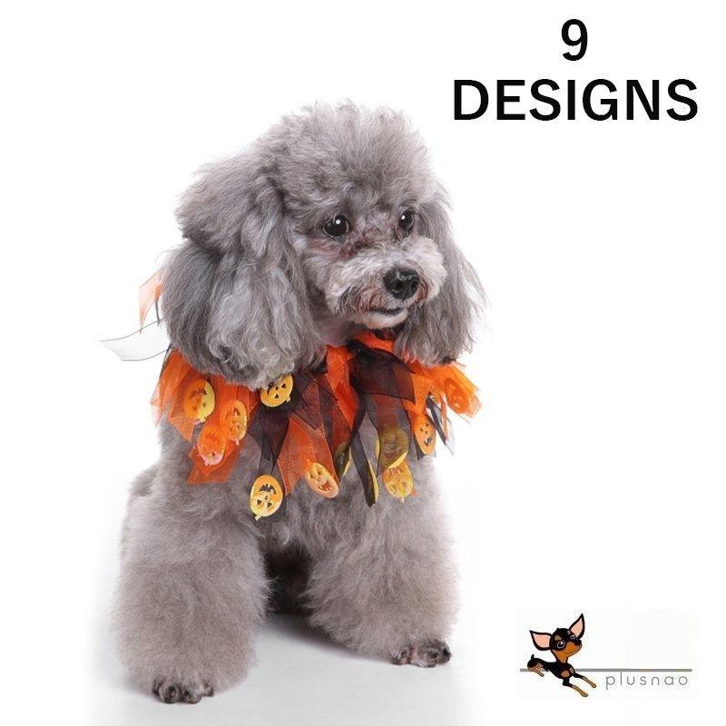 ペット ペットグッズ ドッグウエア その他小型犬 コスチューム 送料無料 AL完売しました ペット用品 コスプレ 衣装 仮装 服 ペット用 猫 可愛い 赤 パーティー ハロウィン おもしろ 犬 かわいい 愛犬 新登場 ペットウェア ドック