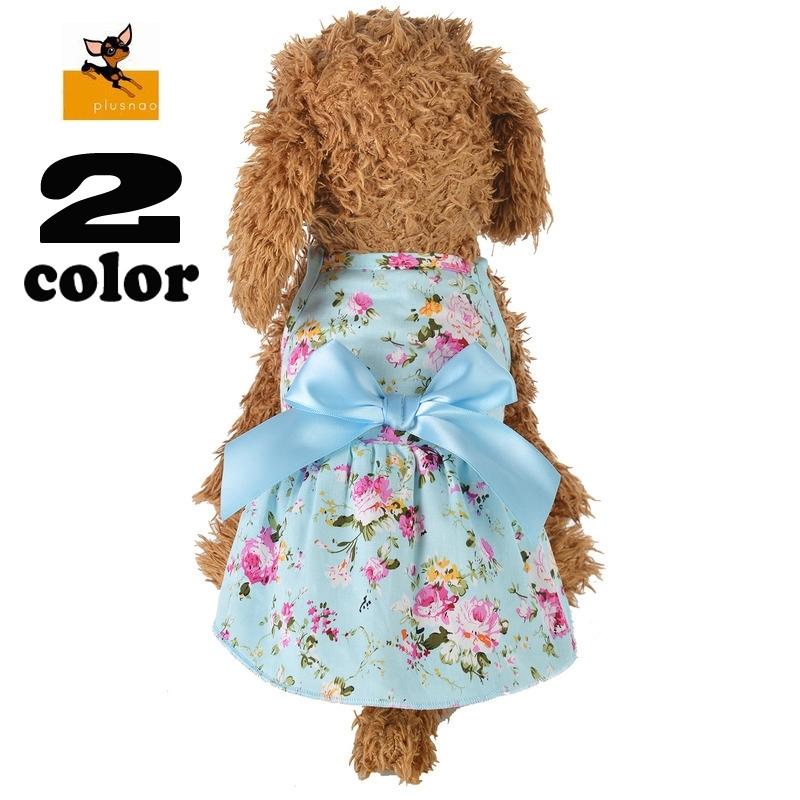 授与 ペット 送料無料新品 ペットグッズ ドッグウエア その他小型犬 ワンピース 送料無料 ドッグドレス 犬用 小型犬 愛犬 犬服 花柄 ブルー リボン ピンク おしゃれ ドッグウェア 子犬 犬の服 ペットウェア かわいい