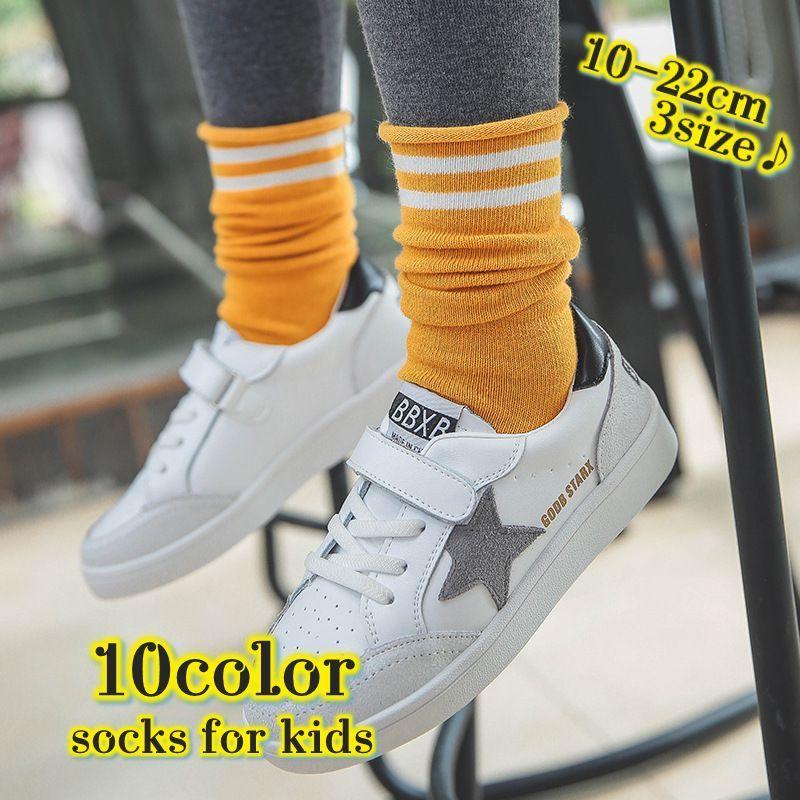 迅速な対応で商品をお届け致します キッズ ベビー マタニティ 靴 靴下 タイツ スパッツ クルーソックス 送料無料 ソックス 子供靴下 シンプル 小物 ベビー用品 限定特価 女の子 男の子 キッズソックス カジュアル ライン入り