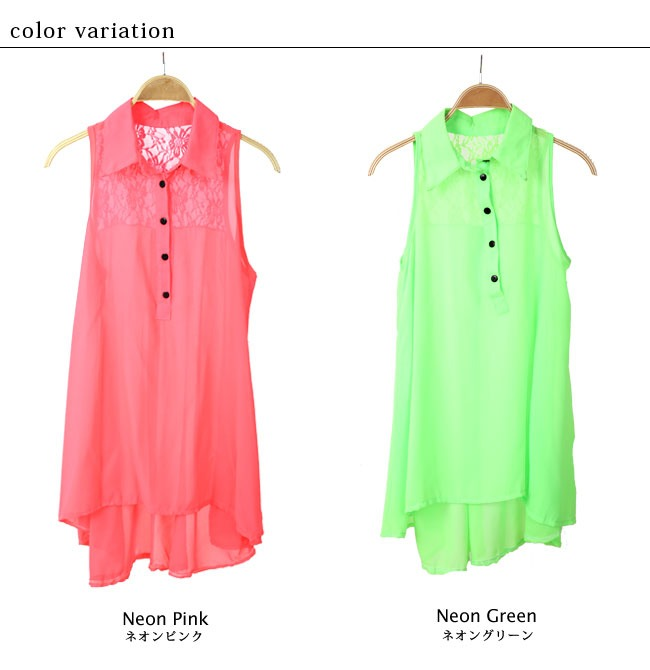 Neon color / a ラインノースリーブシャツワンピチュニック ♪ von backless shirts: order today 6/1 will ship