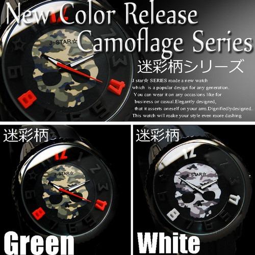 J-Star★3D骨骼橡膠型手錶、表·男女兩用、男女兼用