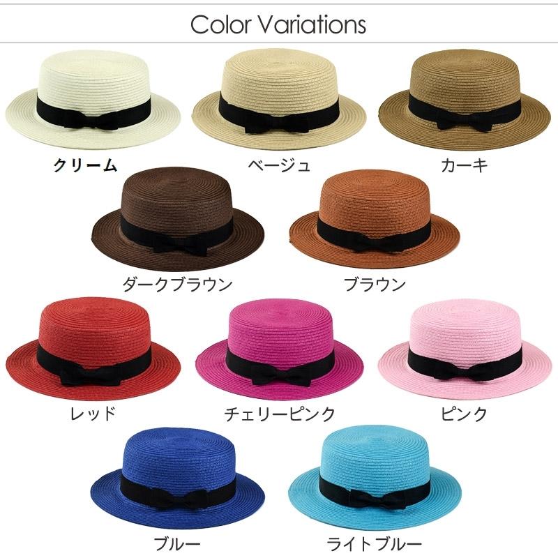 캉캉모레이디스 맨즈 모자 밀짚 모자 유니섹스 남녀 겸용 모자