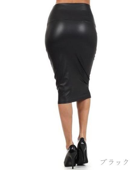 Plus Nao   Rakuten Global Market: Tight skirt pencil skirt MIME ...