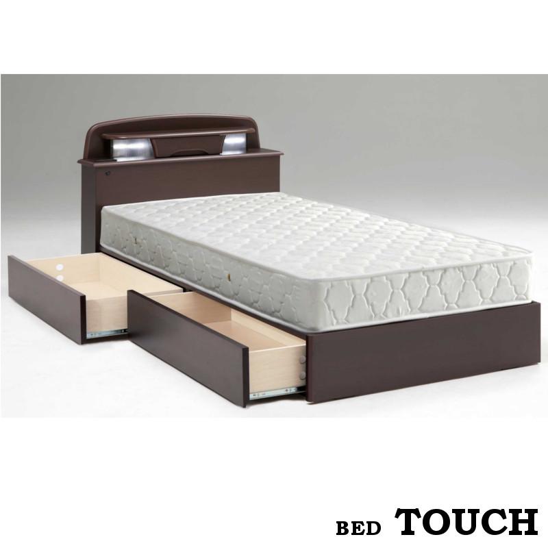 【送料無料】 シングルベッド 収納付き 引出付き シンプル ライト付き コンセント付き 宮付き ナチュラル 棚付き 大容量収納ベッド シングルベッドタッチダークブラウン