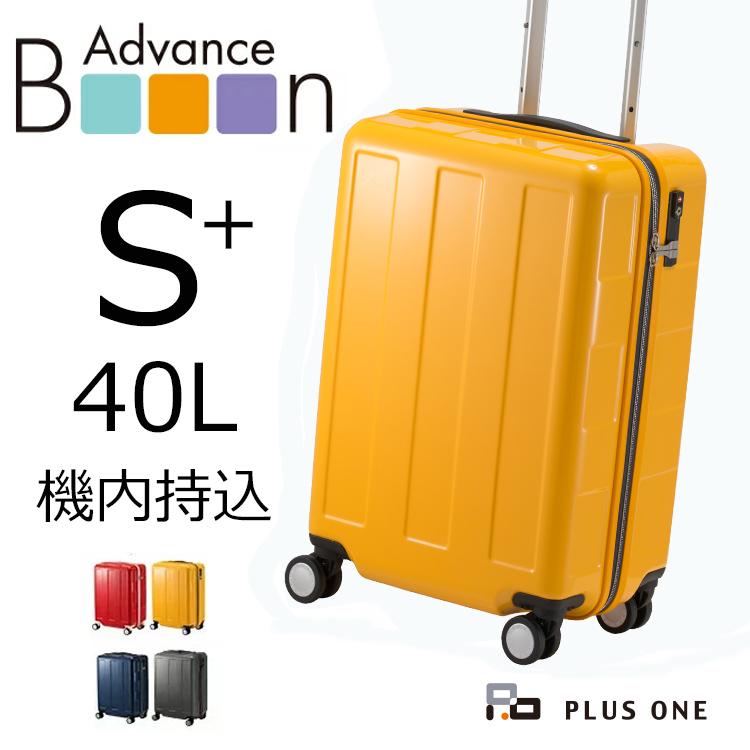 プラスワン Booon スーツケース Advance Booon Type1 Zip(アドヴァンスブーン・タイプ1・ジップ)49cm 容量:40L 修学旅行 プラスワン/重量:2.6kg【S+サイズ】【109-49】【キャリーケース アドバンスブーン 軽量 修学旅行 ビジネス 大容量 カラフル かわいい 機内持ち込み おすすめ】, シーズニーズ:5666b78d --- sunward.msk.ru
