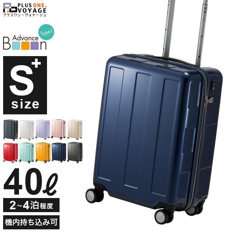 プラスワン スーツケース Advance Booon Type1 Zip(アドヴァンスブーン・タイプ1・ジップ)49cm 容量:40L/重量:2.6kg【109-49】【キャリーケース アドバンスブーン 軽量 修学旅行 ビジネス 大容量 カラフル かわいい 機内持ち込み 女子旅 Sサイズ おすすめ】