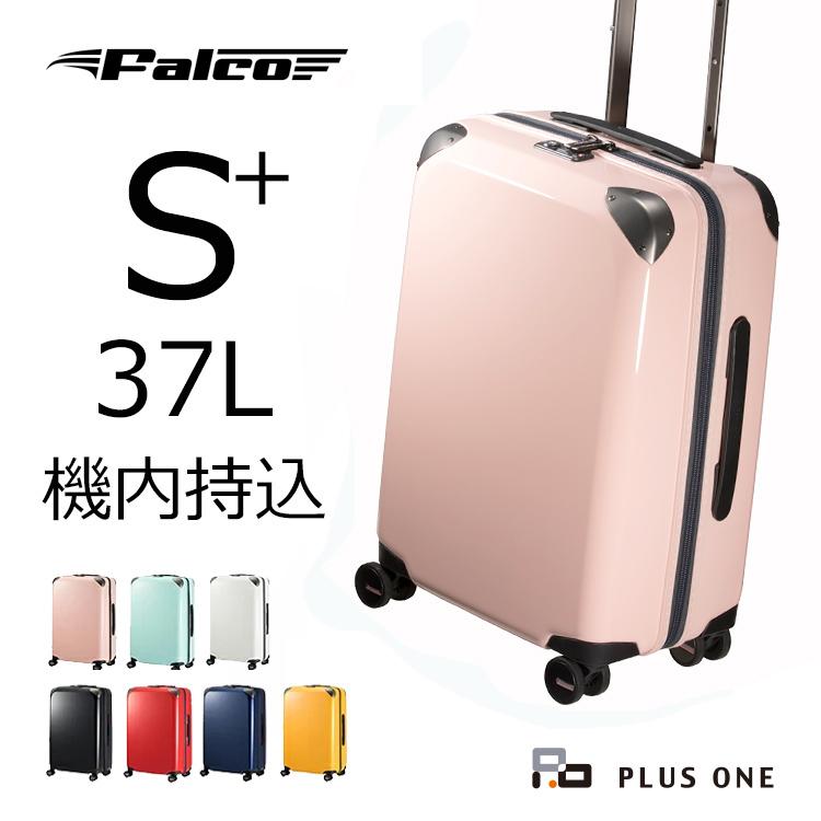 プラスワン スーツケース Falco(ファルコ)50cm 容量:37L 重量:2.9kg 【S+サイズ】【195-50】【機内持ち込み キャビンサイズ ビジネス HINOMOTO ヒノモト マット エンボス ファスナー ポリカーボネイト 軽量 スーツケース キャリーバック TSA おすすめ】
