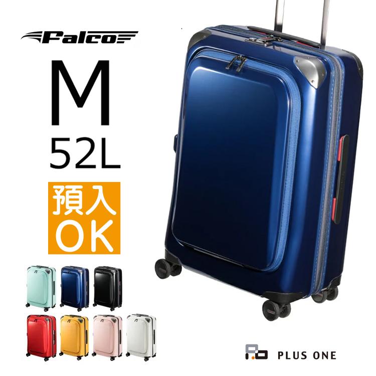 【20%OFF】プラスワン スーツケース Falco(ファルコ)57cm フロントオープン【195-57p】【Mサイズ ビジネス HINOMOTO ヒノモト 鏡面 マット ファスナー ポリカーボネイト 軽量 スーツケース キャリーバック TSA 軽量 zip ジップ】