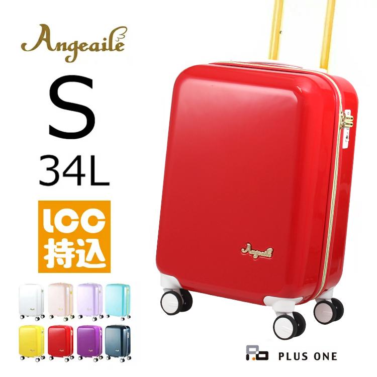 プラスワン スーツケース Angeaile アンジェール 46cm 容量:34L / 重量:2.8kg 【Sサイズ】 LCC機内持ち込み可能【930-46】