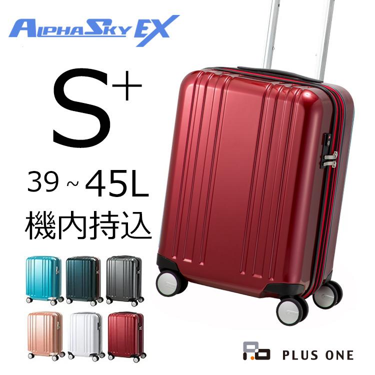 プラスワン スーツケース ALPHA SKY EX(アルファスカイ エキスパンダブル)48cm 容量:39L SKY プラスワン/重量:3.3kg【S+サイズ】【9911-48EX】, アリパパストア:4f75cc8c --- sunward.msk.ru