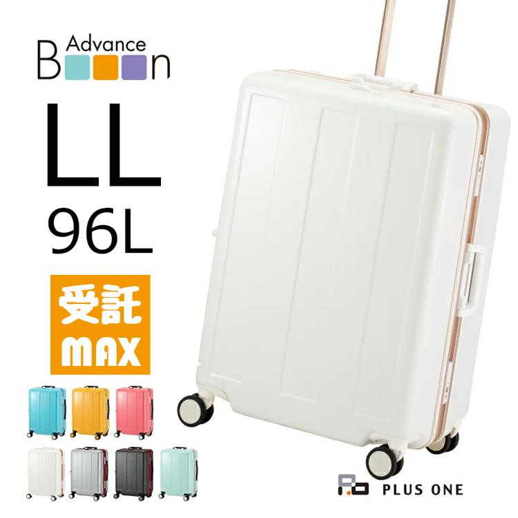 スクエアボディーでケースの隅まで荷物を収納できます。シューズケース2個付き。 フレームタイプ 無料受託手荷物サイズ 1週間以上の旅行に最適なサイズです。 LLサイズ スーツケース