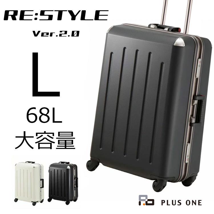 プラスワン スーツケース RE:STYLE ver.2(リ:スタイル 2)62cm 容量:68L 【Lサイズ】 / 重量:4.9kg【382-62】【かっこいい エンボス シンプル ビジネス コーナーパット HINOMOTO ヒノモトキャスター 静音】