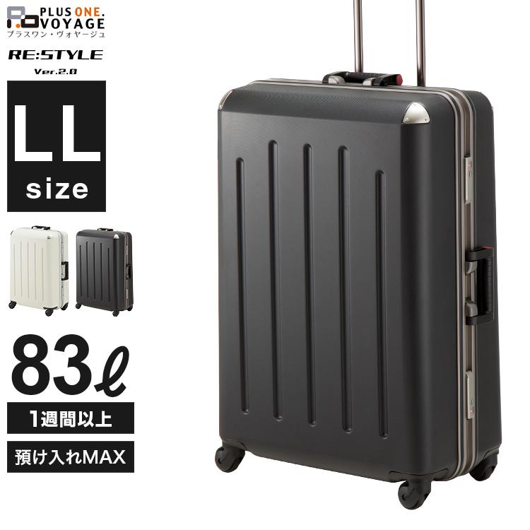 プラスワン スーツケース RE:STYLE ver.2(リ:スタイル 2)68cm 容量:83L / 重量:5.5kg【382-68】【LLサイズ かっこいい エンボス シンプル ビジネス コーナーパット HINOMOTO ヒノモトキャスター 静音】