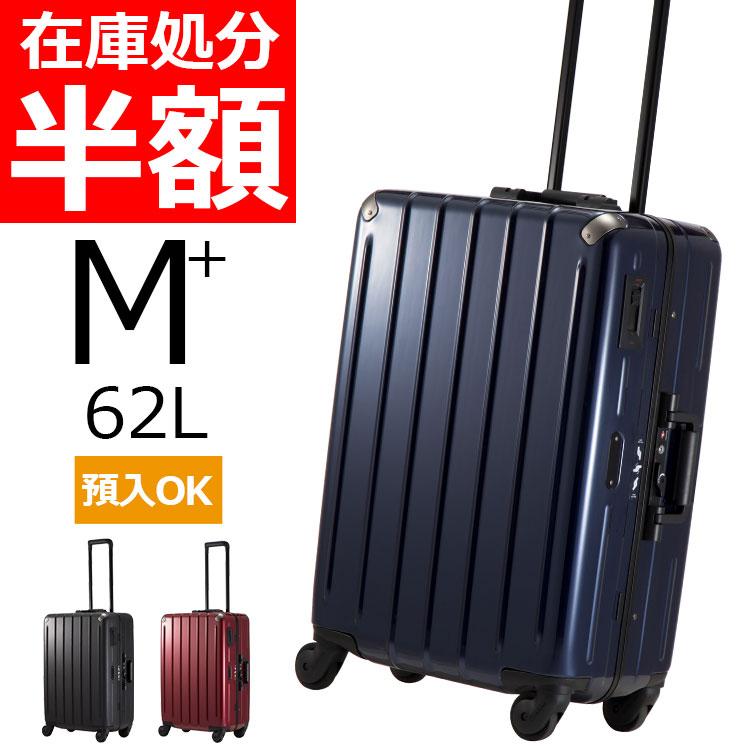 プラスワン スーツケース SWIFT470 細フレーム(プラスワン スウィフト470)60cm 【M+サイズ】【470-60】 フレームタイプ アルミフレーム 大人 ビジネス