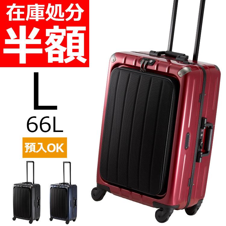 プラスワン スーツケース PLUSONE SWIFT 細フレーム フロントポケット(プラスワン スウィフト)60cm【470-60P】Mサイズ