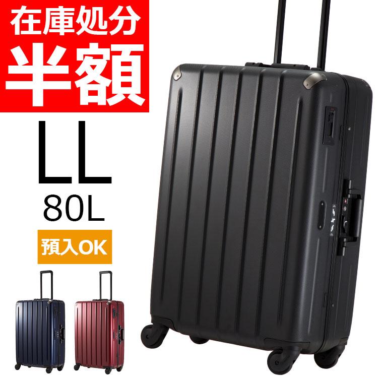プラスワン スーツケース SWIFT470 細フレーム(プラスワン スウィフト470)67cm【470-67】Lサイズ フレームタイプ アルミフレーム 大人 ビジネス