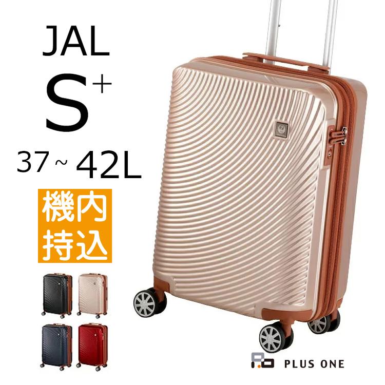 JAL スーツケース 47cm 容量:37L / 重量:2.7kg 機内持ち込み可能 エキスパンダブル Sサイズ【601-47】鶴丸ロゴ キャリーケース