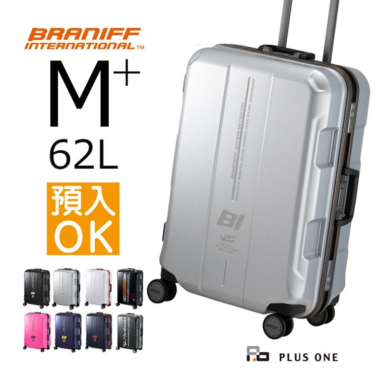 プラスワン スーツケース BRANIFF ブラニフ FRAME 61cm 容量:62L / 重量:5.0kg 【M+サイズ】 トランク キャリケース 修学旅行【787-61】