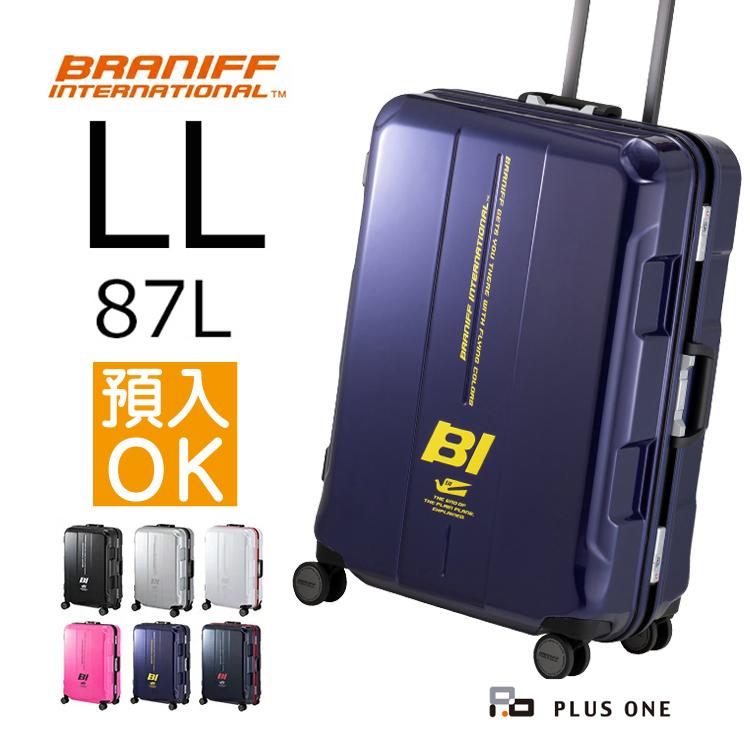 プラスワン スーツケース BRANIFF ブラニフ FRAME 68cm 容量:87L / 重量:5.6kg 【LLサイズ】 トランク キャリケース 修学旅行【787-68】
