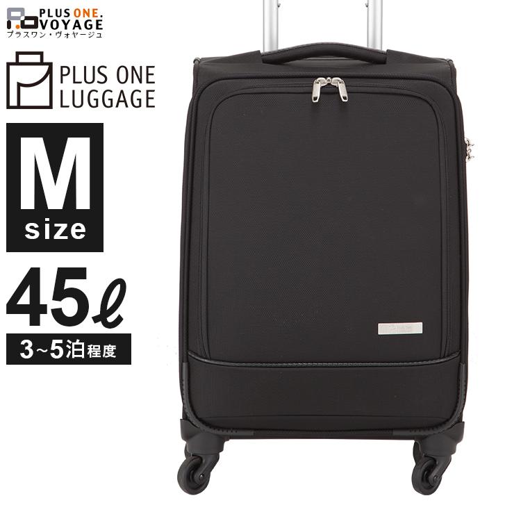 プラスワン スーツケース Luggage Soft Carry Case(プラスワン・ラゲッジ・ソフトキャリー)容量:45L / 重量:3.5kg【3015-51】【スーツケース キャリーケース ソフトキャリー 軽い 軽量 出張 ビジネス 大容量 メンズ Sサイズ HINOMOTO ヒノモト TSA】