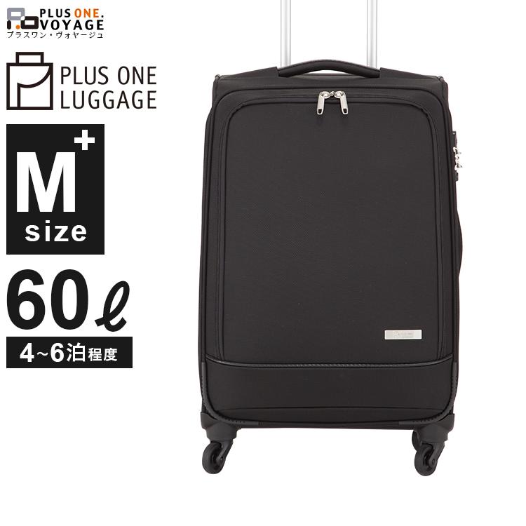 プラスワン スーツケース Luggage Soft Carry Case(プラスワン・ラゲッジ 大容量・ソフトキャリー)容量:60L ヒノモト/ メンズ 重量:3.8kg【M+サイズ】 3015-58 スーツケース キャリーケース 撥水 軽い 軽量 出張 ビジネス 大容量 ビジネスキャリー メンズ HINOMOTO ヒノモト, 調理器具専門店 i-cook:63909292 --- sunward.msk.ru