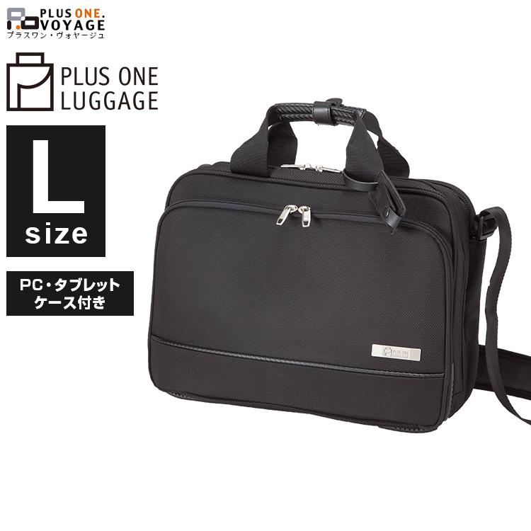 プラスワン Luggage Travel business Bag(プラスワン・ラゲッジ・トラベル・ビジネスバッグ) 【Lサイズ】 815-42 大容量 軽量 撥水 ビジネス ソフトキャリー パソコンケース 機能性 収納力