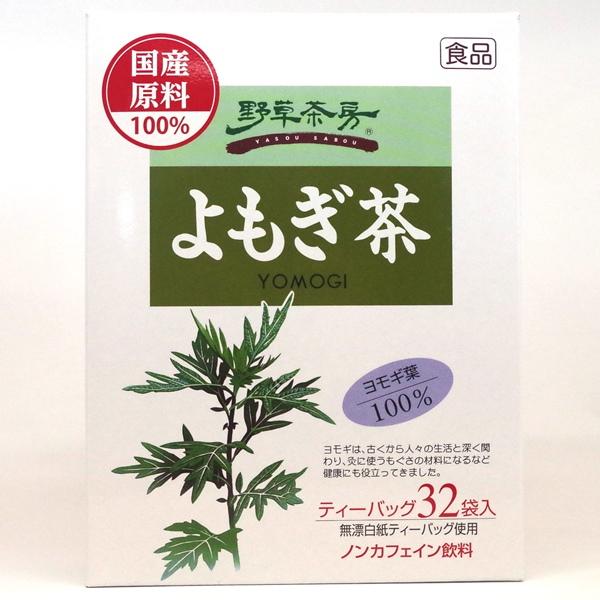 Wild grass tea shop mugwort tea