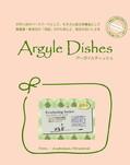 95%以上有機使用の認定オーガニックドッグフード Argyle Dishes アーガイルディッシュ 新発売 エバーラスティング 送料無料 シニア 4kg おトク