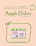 [Argyle Dishes] アーガイルディッシュ  ワトル·キャット 16kg (4kg×4袋)  [送料無料][お取り寄せ]