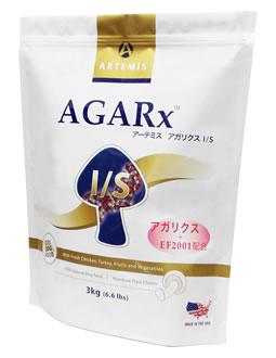 オリジナル ARTEMIS アーテミス アガリクスI S 普通粒 13.6kg 低廉 送料無料 お取り寄せ