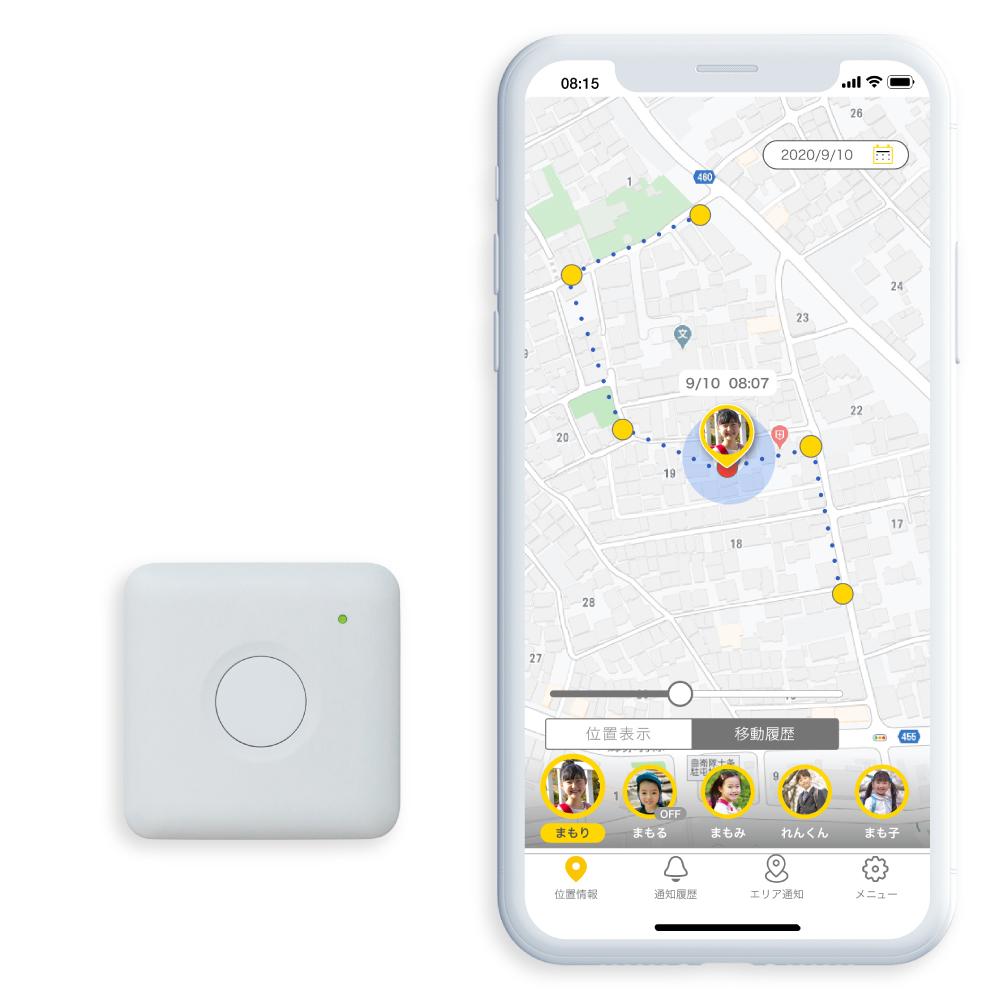 高精度で安定した位置情報で子どもの行動がわかる 正規販売代理店 IoTBank まもサーチ2 子供を見守り 通知 迷子防止 WEB限定 GPS スマートトラッカー IP65防水防塵 定番スタイル