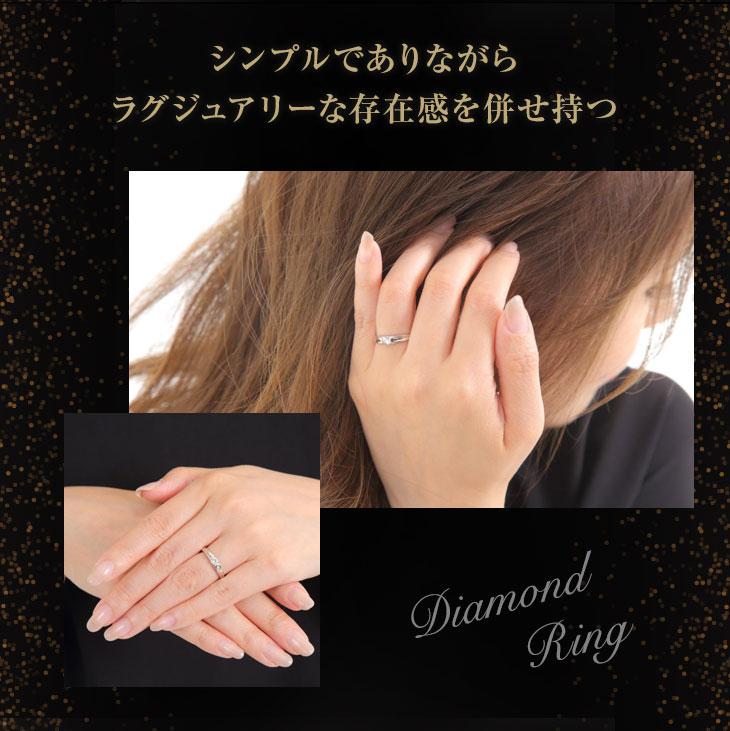 今買える! 指輪 レディース リング ダイヤモンド ダイヤモンドリング ダイヤリング プラチナリング 天然ダイヤモンド ダイヤ プラチナ 鑑定カード 0.2ct PT900 一粒 婚約指輪 結婚指輪 誕生日プレゼント 女性 プレゼント | ジュエリー アクセサリー 誕生日 ギフト 贈り物