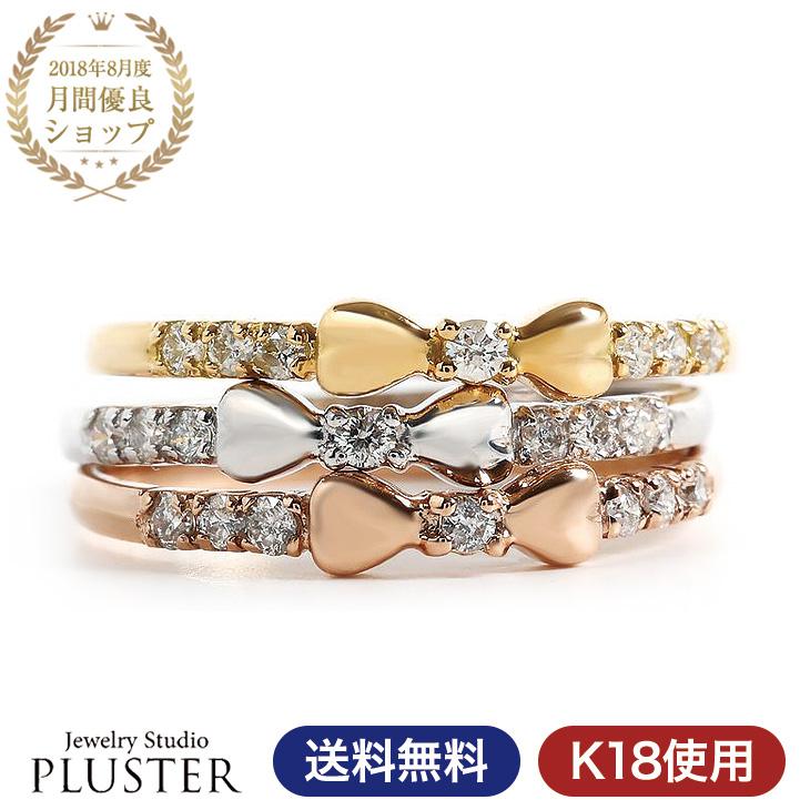 指輪 レディース リング ダイヤモンド ピンキーリング ダイヤモンドリング ピンキーダイヤモンドリング 小指用 ダイヤ k18 ピンキー ホワイトゴールド ピンクゴールド ゴールド 誕生日 プレゼント 女性 ギフト 贈り物 | ジュエリー アクセサリー 人気