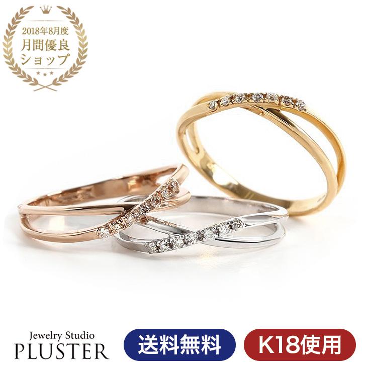 指輪 レディース リング ダイヤモンド ピンキーリング ダイヤモンドリング ピンキー クロスリング 小指用 k18 ピンキー アレルギー ホワイトゴールド ピンクゴールド ゴールド ジュエリー アクセサリー 人気 誕生日 プレゼント 女性 彼女 ギフト
