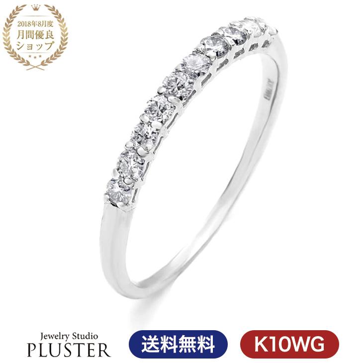 指輪 レディース リング ダイヤモンド 誕生石 バースデー k10 誕生石 4月 天然石 ハーフエタニティ ピンキー 金属アレルギー アレルギーフリー 大人 可愛い シンプル 誕生日 プレゼント 女性 ギフト 贈り物 | ジュエリー アクセサリー 人気